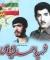 المان شهید گمنام نیروی انتظامی به زودی رونمایی میشود/ برگزاری یادواره شهدای ناجا به یاد شهید شاخص سال